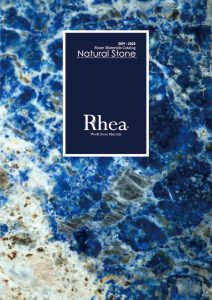 天然石カタログ